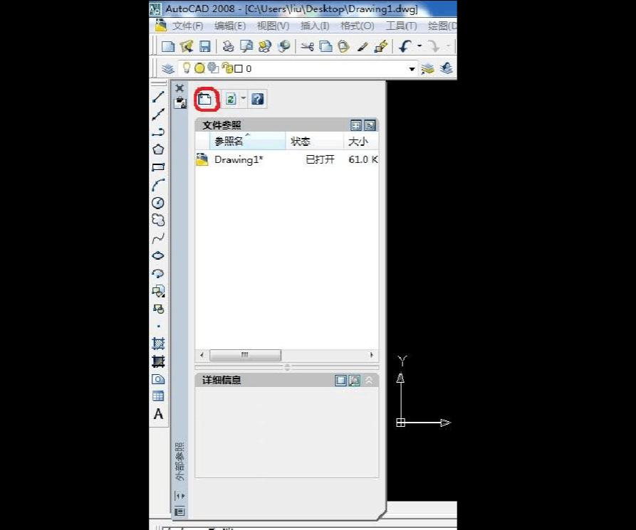 CAD外部参照使用方法(初)cad怎么框画图rec图片