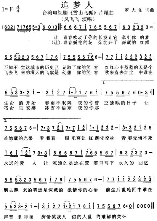 丁香数十歌曲a丁香类别,(下载这里点击)音乐钢琴:歌谱万首谱玉米酒泡简谱窝料图片