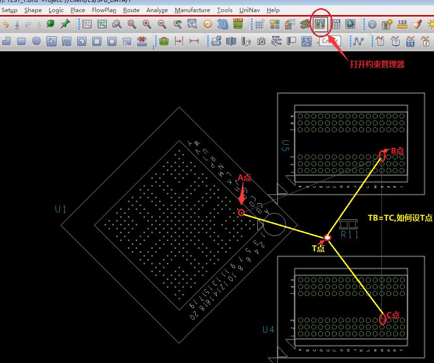 浅谈Allegro PCB设计中T点设置及其应用