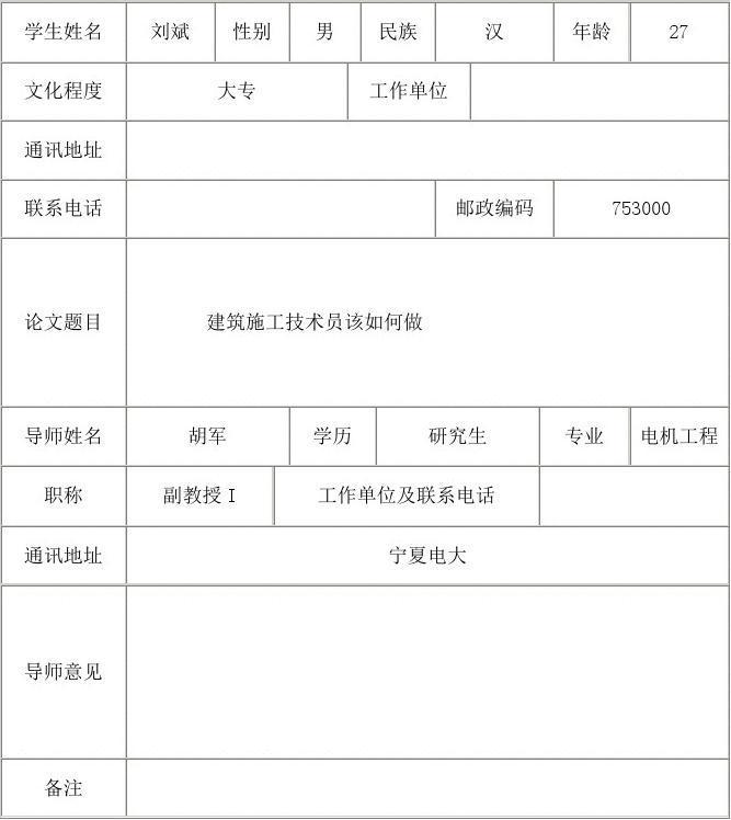 www.fz173.com_生产副经理评语。