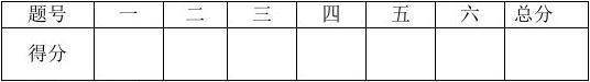 2015年秋人教版五年级数学期末测试卷