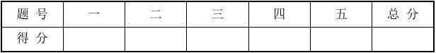 2019最新苏教版小学88必发国际娱乐四年级上册原创期末试卷(附参考答案)