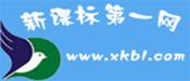 湖南省湘潭市2012年中考数学试卷(解析版)