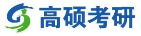 新祥旭考研2014考研职业技术教育学就业前景考研辅导班
