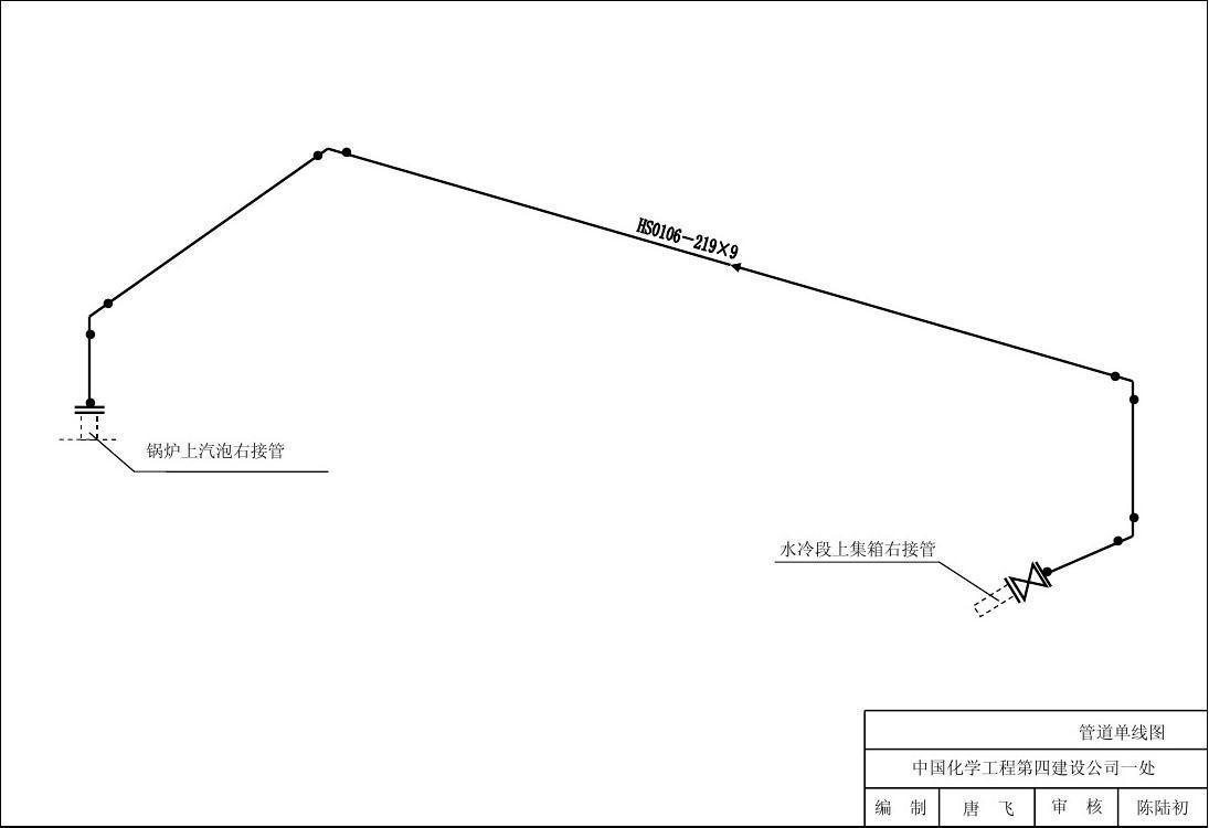 系统管道单线图3