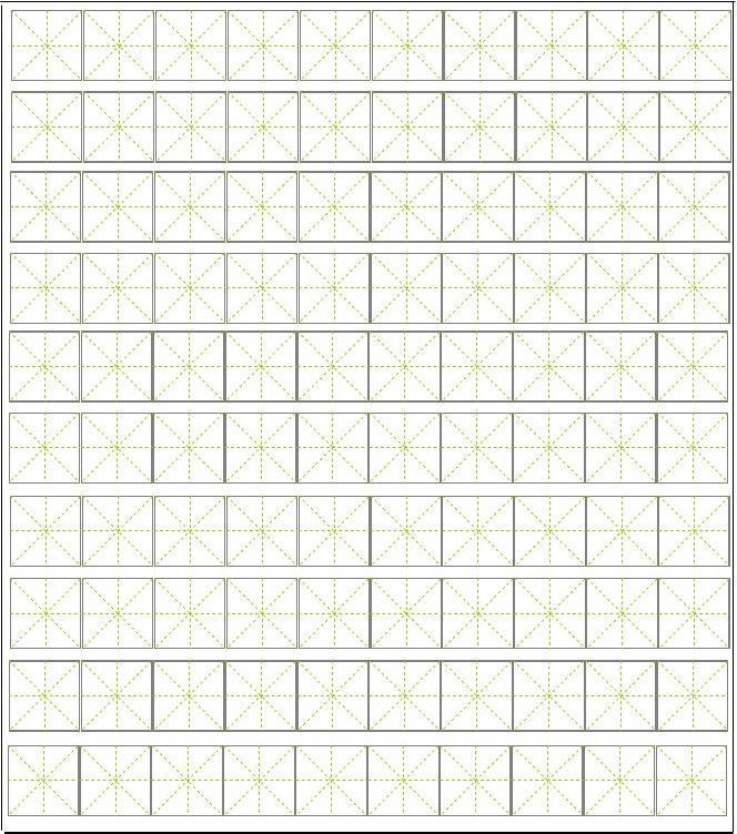 学校硬笔书法比赛用纸格式全图片