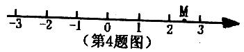 2015—2016鲁教版六年级数学上册期末试题自编经典