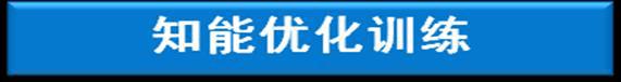 2011年高一化学智能优化训练:2.1.1 化学反应速率(苏教版必修2)