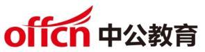 2014年河南农村信用社考试试题答案――文史哲二