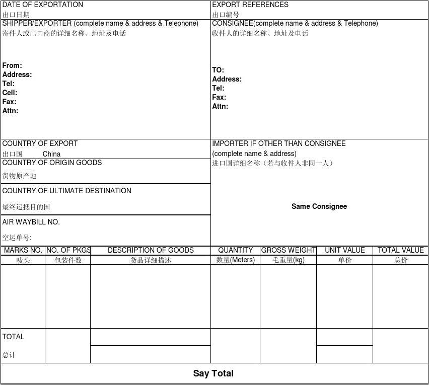 Business Invoice Template – 6+ Free Sample, Example