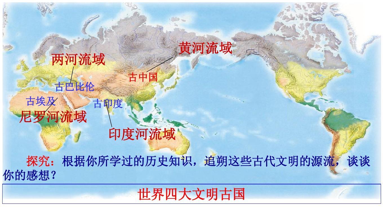 胡杰:源远流长的中华文化2014ppt图片