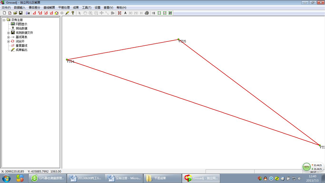 3静态gps测量依据及要求 静态测量依据 (1)全球定位系统(gps)测量规范图片