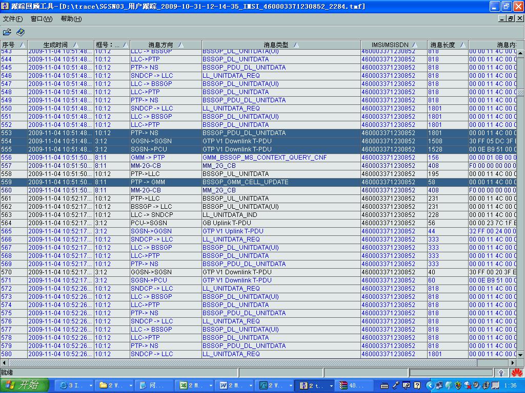 企业网站用什么源码_企业seo网站源码 (https://www.oilcn.net.cn/) 网站运营 第5张