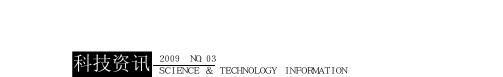 基于Excel用户窗体的VBA信息录入界面设计