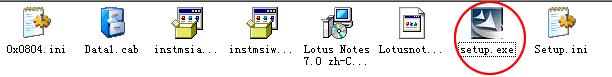 LotusNotes使用方法