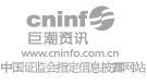 江山化工:募集资金管理制度(2011年3月) 2011-03-02