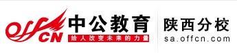 """2015国家公务员时政热点:""""医生救人被判赔""""谣言为何热传"""