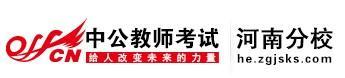 """河南教育热点新闻:大学生""""功利性阅读""""现状如何解?"""