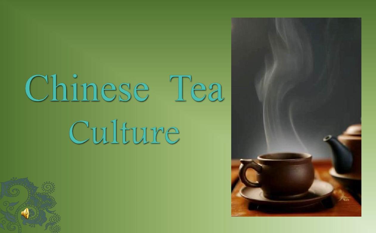 中国茶文化英文 PPT