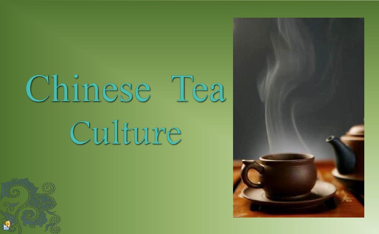 中国茶文化英文_PPT~47D31