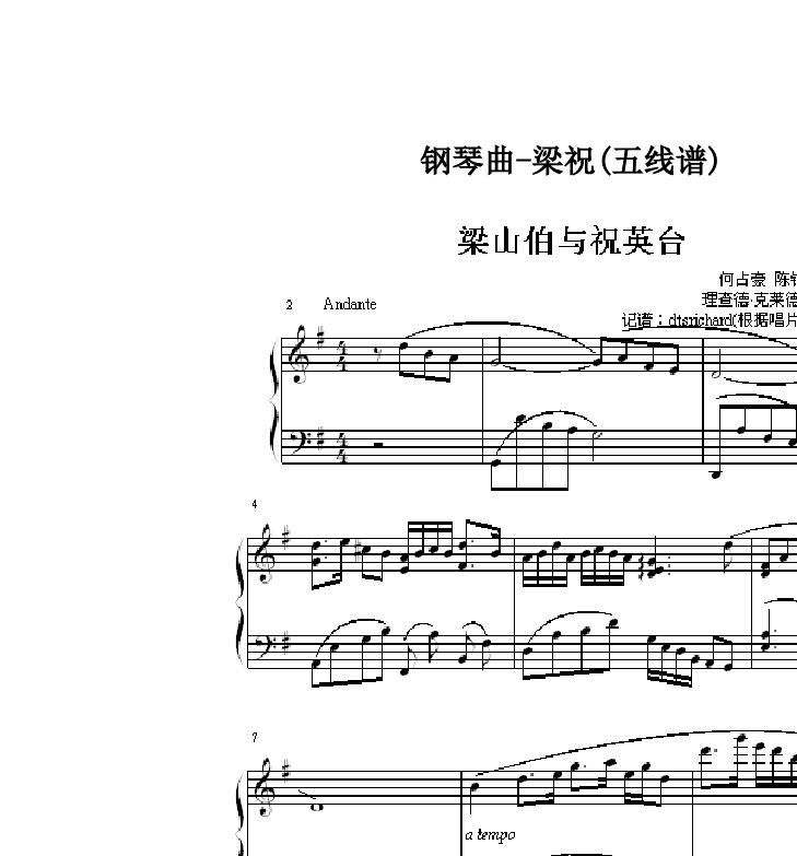 钢琴曲-梁祝(五线谱) 第1页 (共4页,当前第1页) 你可能喜欢 钢琴曲谱图片