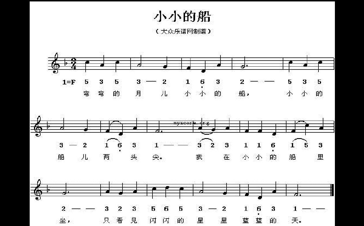 你可能喜欢 歌曲五线谱 空白五线谱 儿童歌曲大全 简谱大全 钢琴