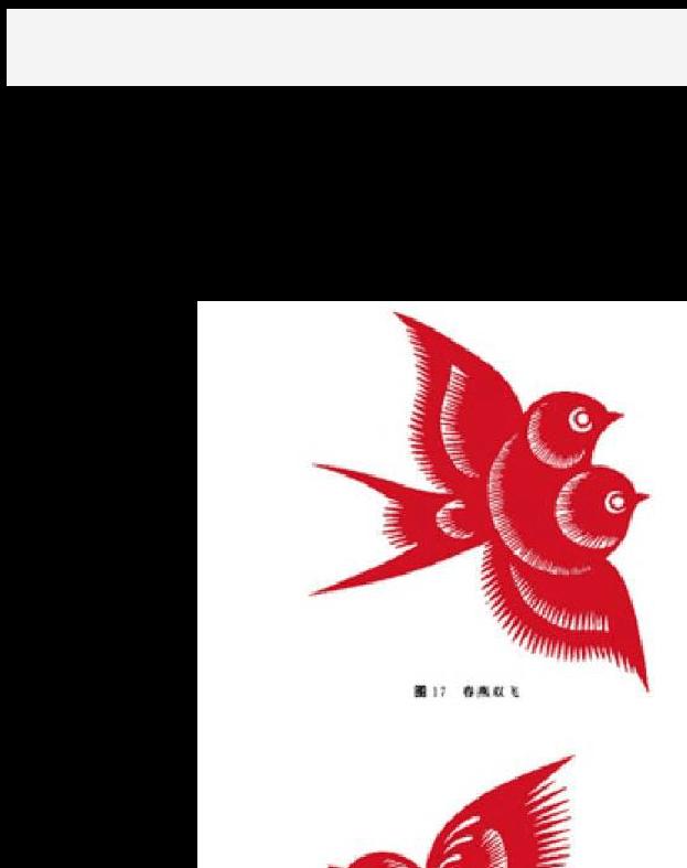 三折花团花剪纸教程