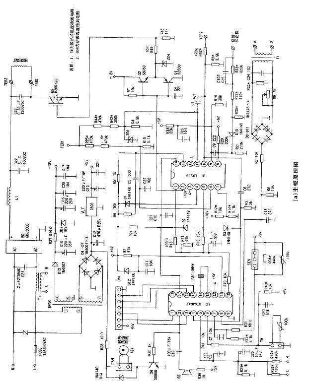 富士宝IH-P260电磁炉图纸