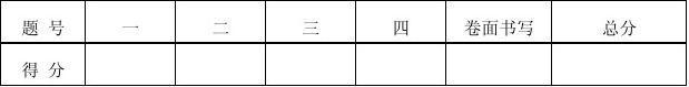 陕西省宝鸡市金台区八年级政治期中质量检测试题 北师大版