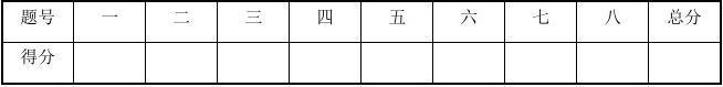 市场营销学试题及其答案(吴健安)_(13)