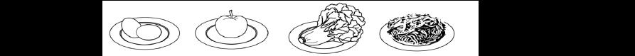 浙江省台州市温岭市初中毕业生九年级科学学业考试模拟试卷