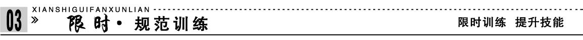 天津市塘沽区2014届高三政治 1-1-3多彩的消费阶段测试