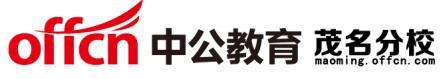 广东公务员考试1月29日定义判断练习(2)