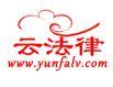 台湾海峡两岸直航船舶监督管理暂行办法