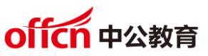 2014年江苏公务员考试时间安排