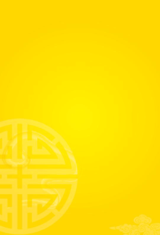 word春节模版图片