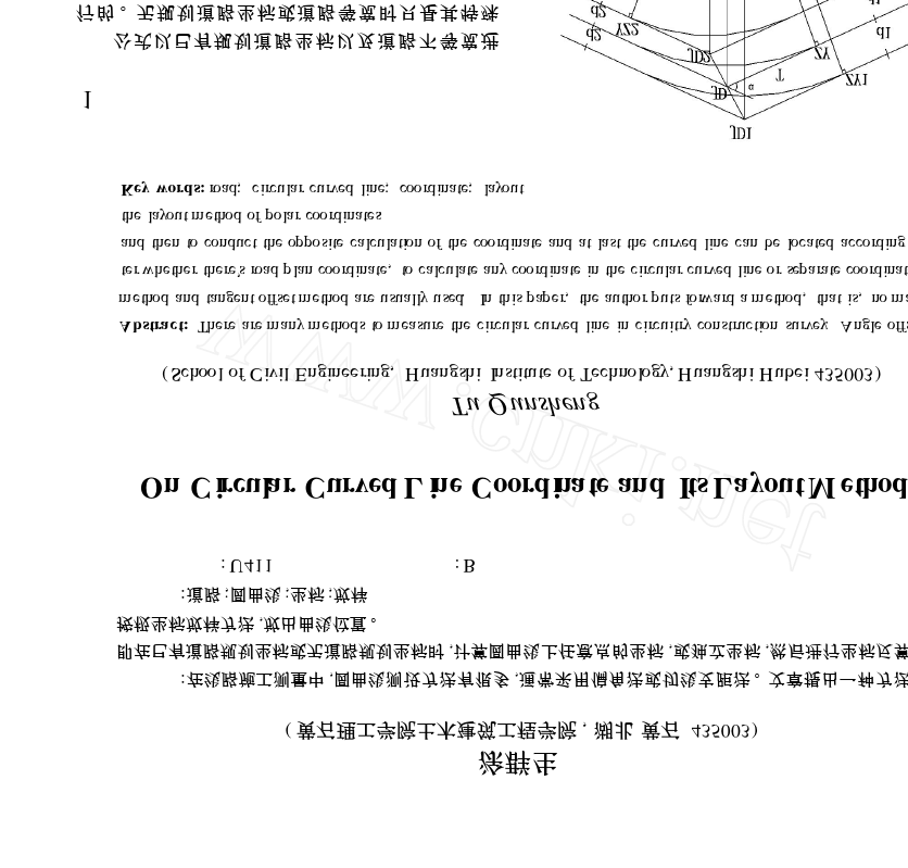求贝塞尔算法的顶点端点的条件?已知曲线:坐标拼图纸立体初豆音图片