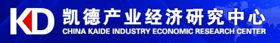 2015-2020年中国华东电网产业发展现状及发展前景报告