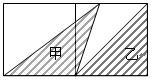 五年级数学上册期末试卷天津市