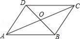 四边形专题训练修改