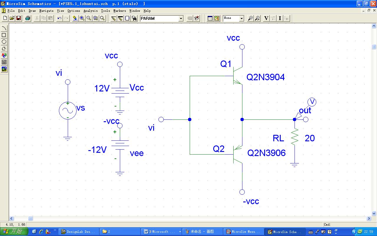 PSpice教程11-乙类互补对称电路输出波形的交越失真及消除