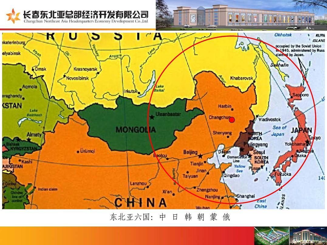 东北亚文汇不夜城项目商业计划书2010.12.7(第六版)图片