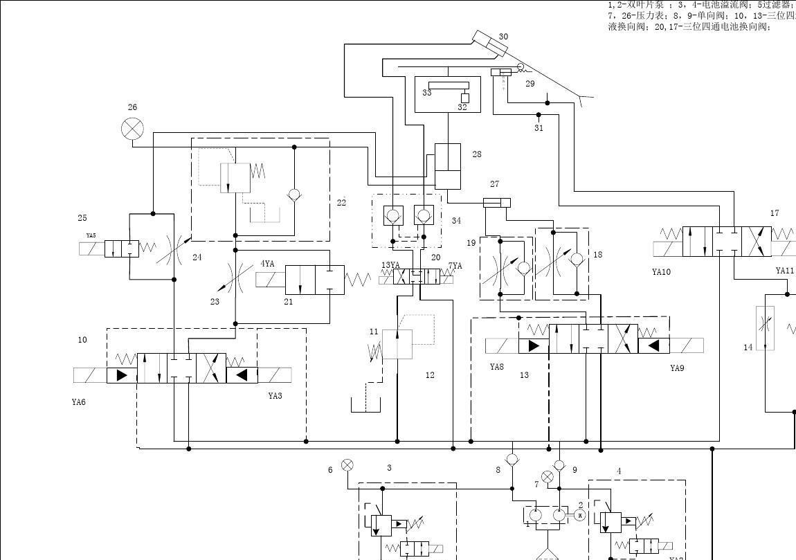 液压油路图图片