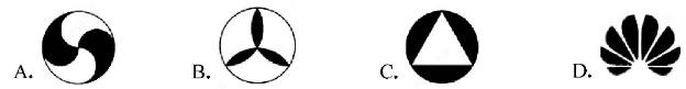 福建省三明市沙县、建宁县2018-2019学年度七年级下学期期末考试数学试卷