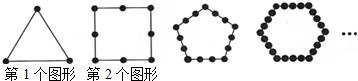 人教版八年级数学平行四边形中考题型练习一