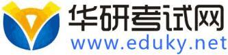 2018年西安交通大学国际经济学复试仿真模拟三套题