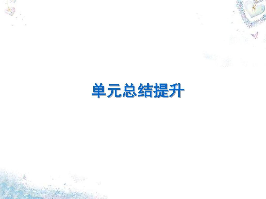 山东省招远市第二中学单元政治第四高中v单元恩施普通高中排名图片