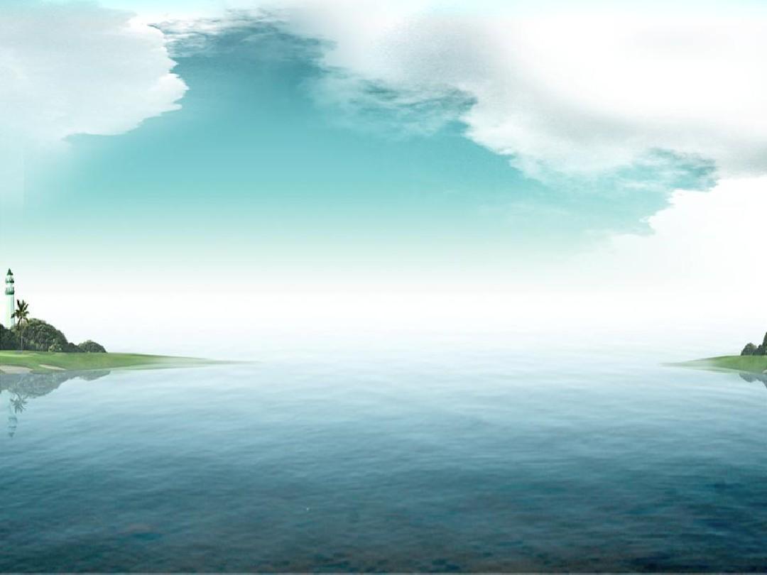 自然风景ppt背景_自然风景PPT模板_word文档在线阅读与下载_无忧文档