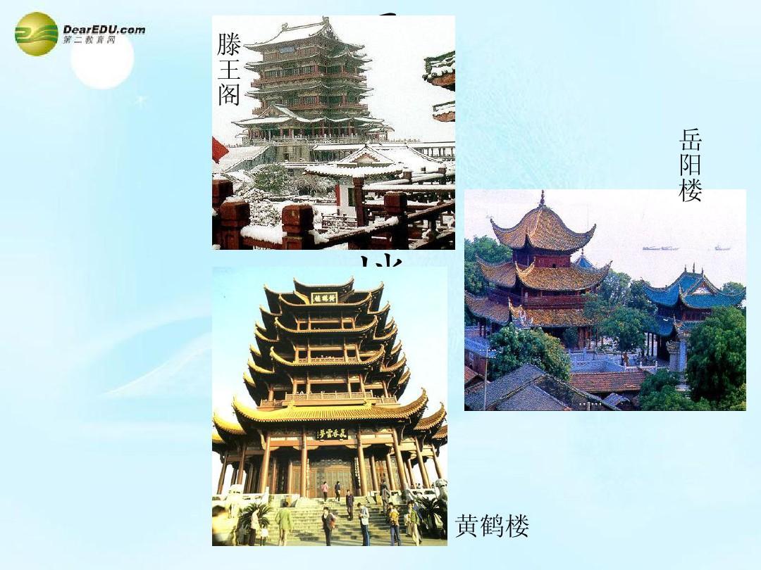 建筑旅游塔1080_810招聘设计临淄图片