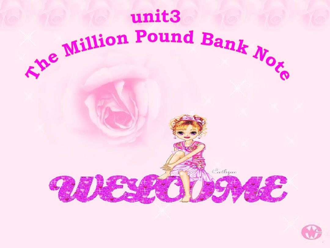 the million pound bank note reading2 公开课
